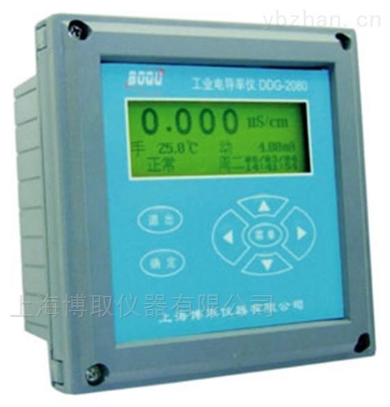 DDG-2080C-耐高温电导率仪