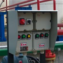 DKX阀门电装远程防爆控制箱