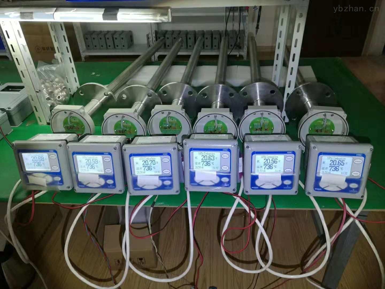 無錫氧含量分析儀