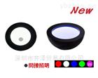 井澤銷售日本正品DYNATEC圓頂照明燈