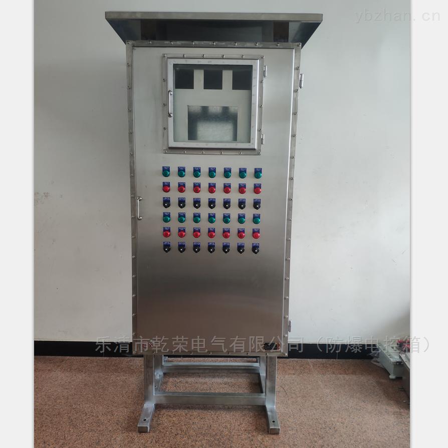 高壓反應釜雙層門防爆配電柜