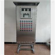 PXK高压反应釜双层门防爆配电柜