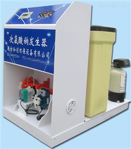 全自动饮水消毒设备/电解法次氯酸钠发生器