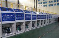 饮用水消毒设备厂家/吉林次氯酸钠发生器