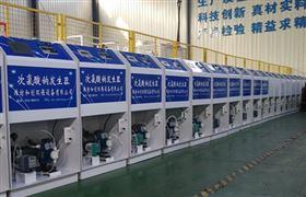 HCCL水厂加氯消毒设备/电解盐次氯酸钠发生器