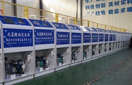 电解盐次氯酸钠发生器/水厂消毒处理设备