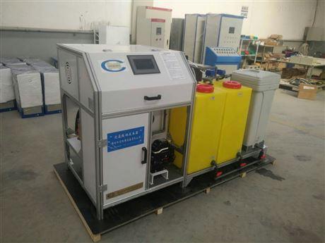 农村次氯酸钠发生器/福建农饮水消毒设备