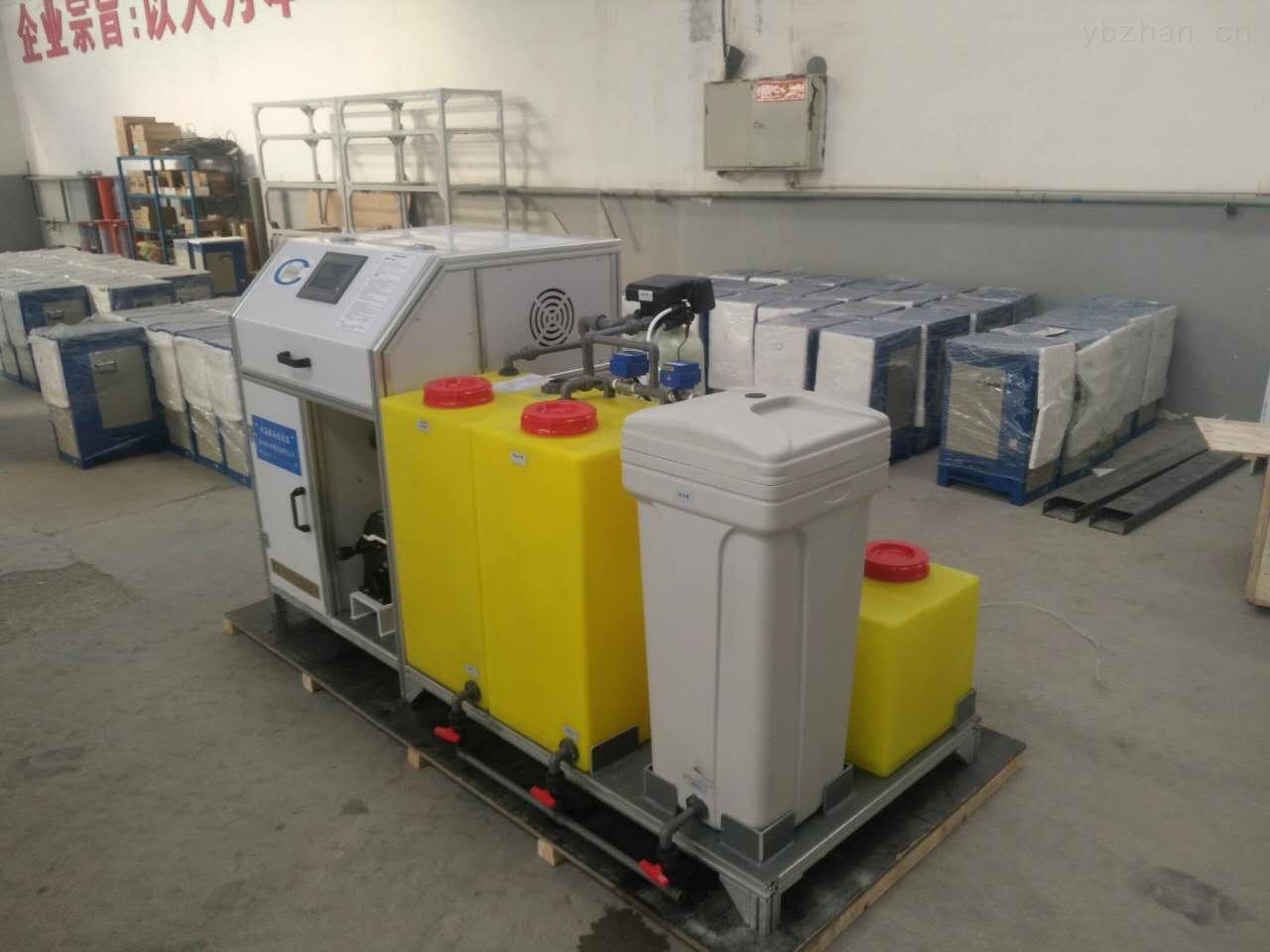 智能次氯酸钠发生器说明书/河南水处理消毒设备