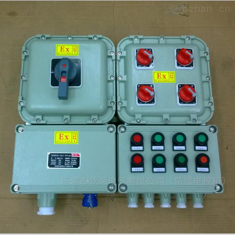 非标定做-户外防爆照明动力配电箱 防爆检修箱定做