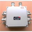 防爆轉換控制開關鋁合金防爆接線箱