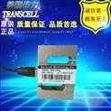 BSS-100KG/200KG美国传力S型称重传感器