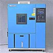 可数显式制温制湿试验箱皓天品牌