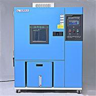 THE-225PF低温调温调湿试验箱实验室研发生产直销厂家