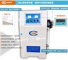 醫院二氧化氯發生器/污水殺菌消毒設備供應