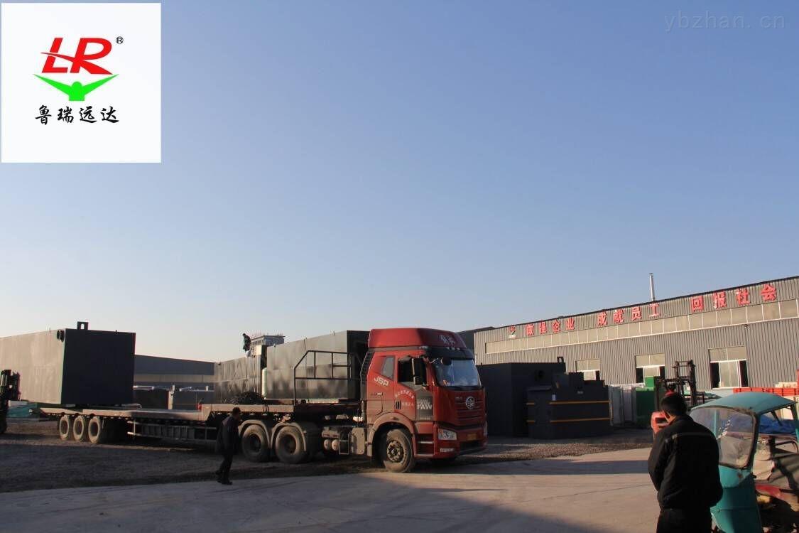 河南省焦作乡村卫生院生活污水处理设备配置