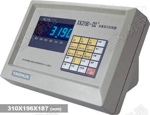 100T地磅顯示器 耀華地磅稱重顯示器D2儀表