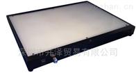 HIKARIYA光屋便攜式灰塵燈HL-DFL-F120B