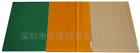 彩色過濾片HIKARIYA光屋色變換用濾光片