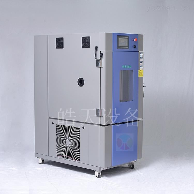 订做50L小型可编程式恒温恒湿试验箱厂家