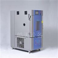 SMD-100PF耐干性恒温恒湿试验箱温湿度自动控制检测箱