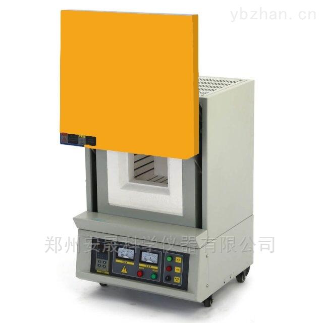 1200℃-安晟馬弗爐程序升溫設置