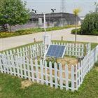OSEN-QX張家口農業氣象站 鄉村氣象監設備生產廠家