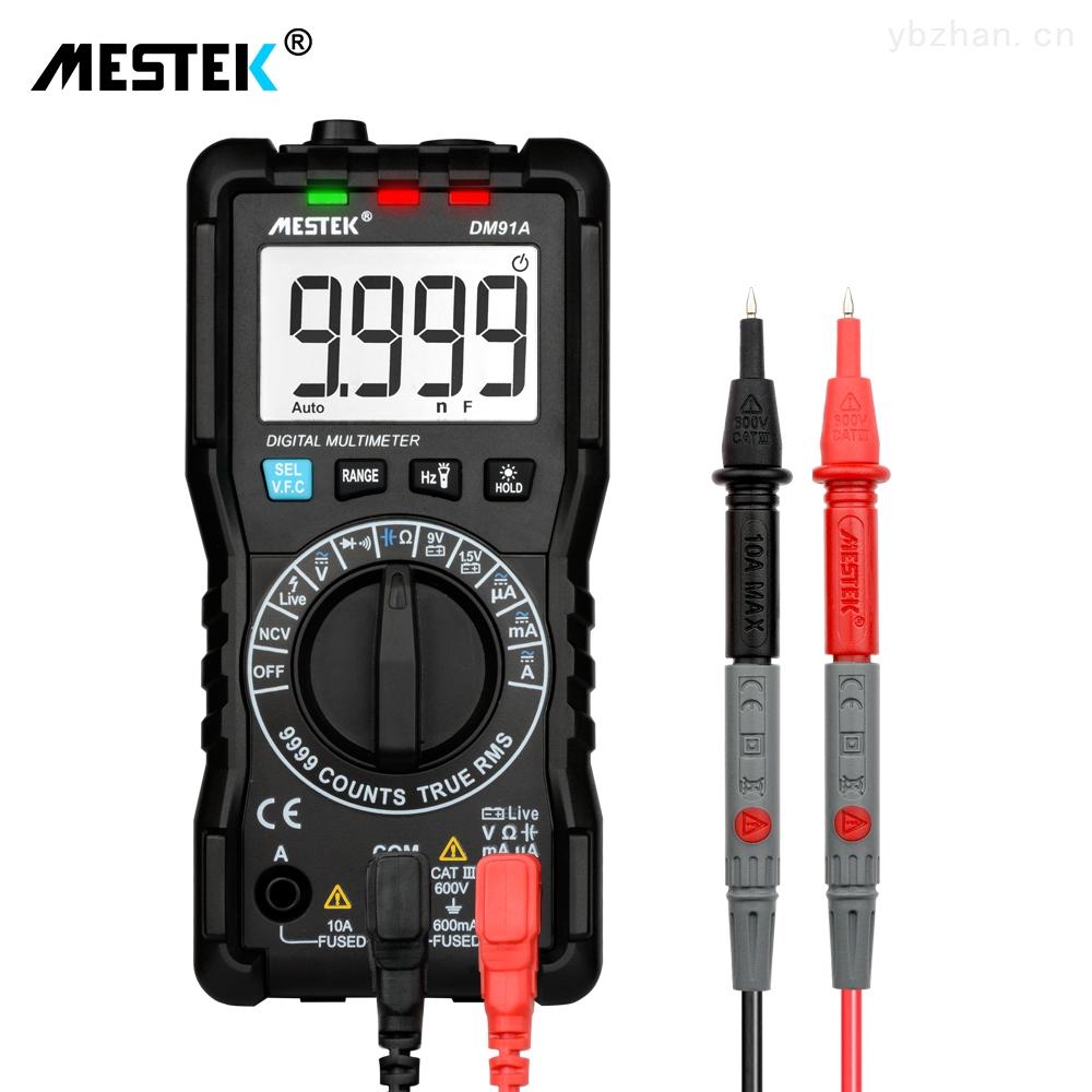 DM91A-MESTEK高精度數字萬用表