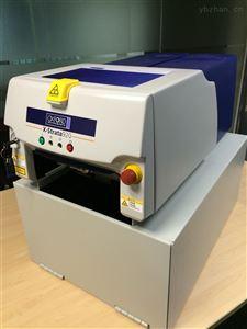 X-Strata920镀层测厚仪行业覆盖率高