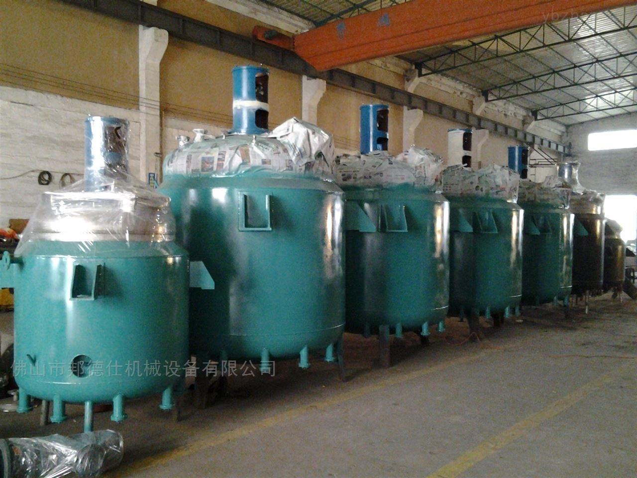 FYF50-35000L-环保型水性聚氨酯胶设备 电加热反应釜厂家