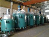 环保型水性聚氨酯胶设备 电加热反应釜厂家