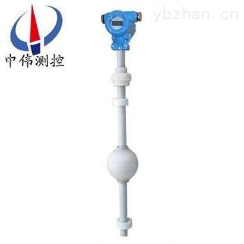 ZW-UQD-91-高溫浮球液位變送器