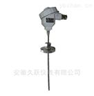 防爆铠装热电偶价格WRNK-441|541|641
