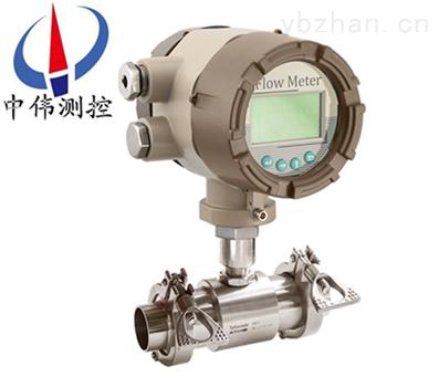 ZW-LWS-卫生型液体涡轮流量计