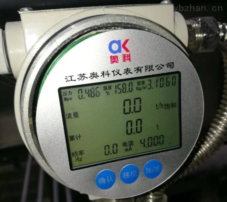 蒸汽流量計-推薦型號