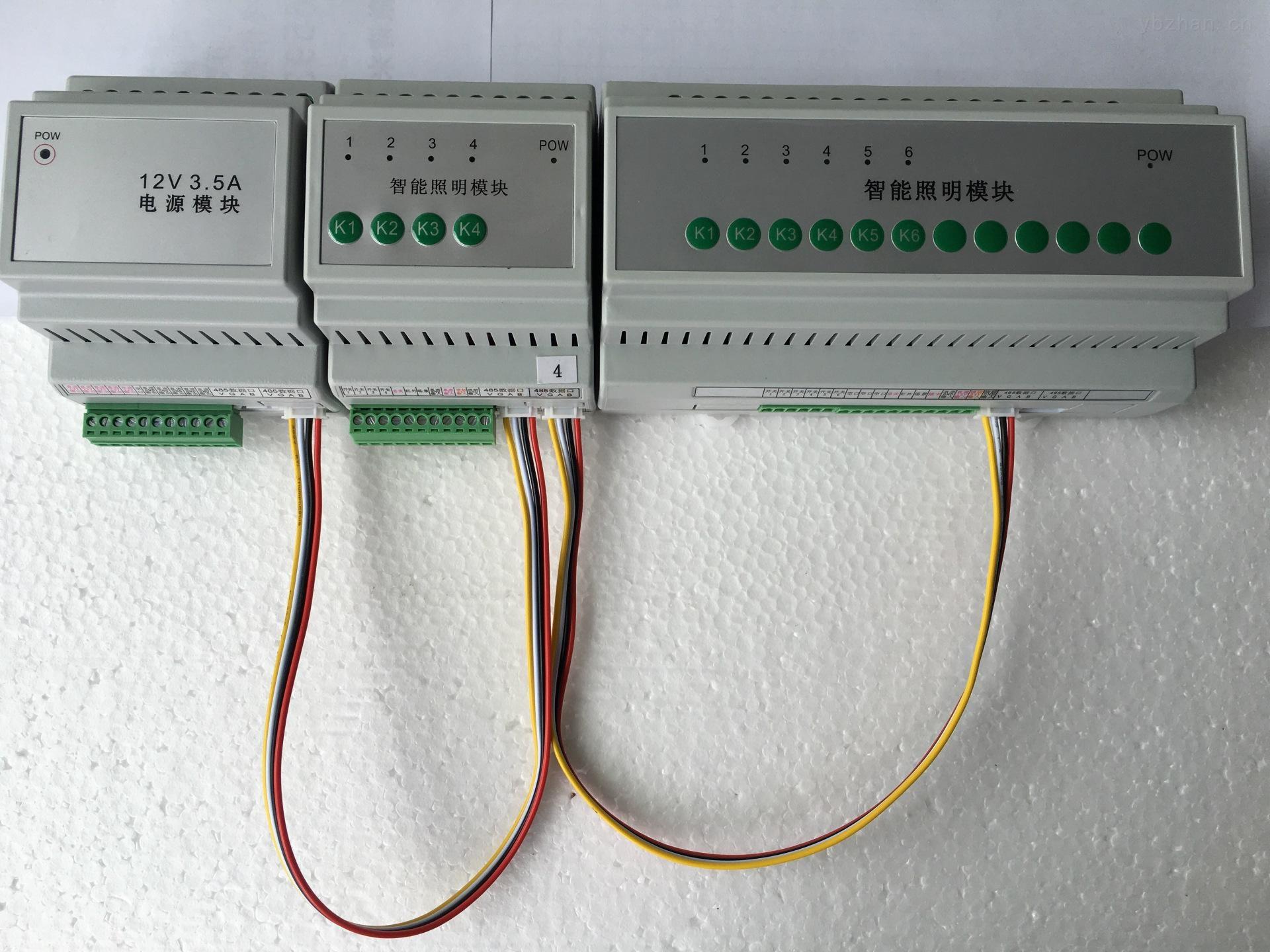 SA/S6.16.1-SA/S6.16.1智能照明控制模塊 8路20A