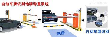 吉林地秤稱重車輛掃二維碼收費打印重量信息