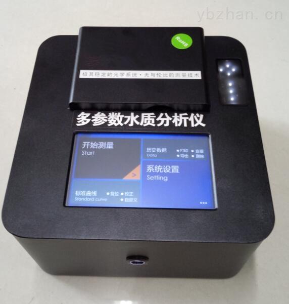 CSY-SZDY型精密浊度仪