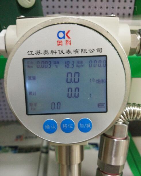 四川蒸汽流量表厂家直销