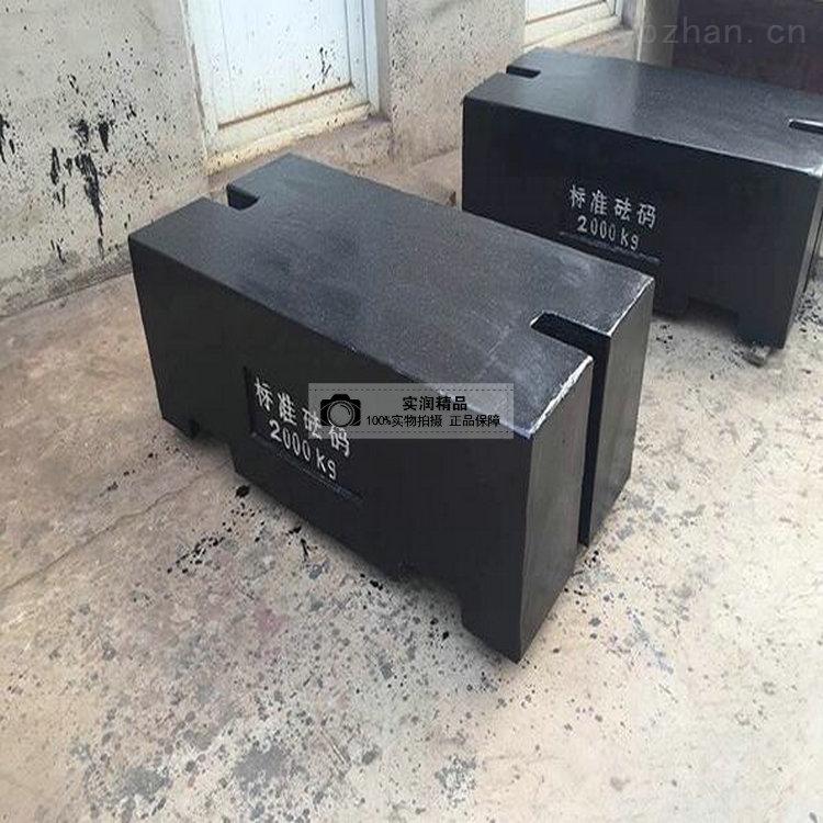嘉兴2吨铸铁砝码 M1级矩型法码报价