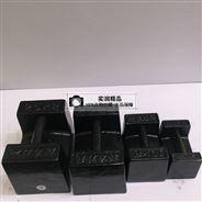启东20kg铸铁砝码年底促销