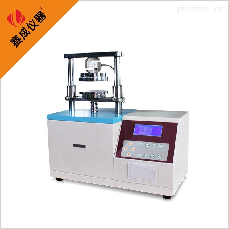 HY-01-紙板平壓測試儀|紙板抗壓試驗機 現貨直銷