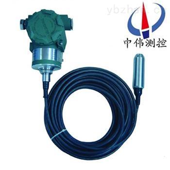 沉入缆式液位变送器