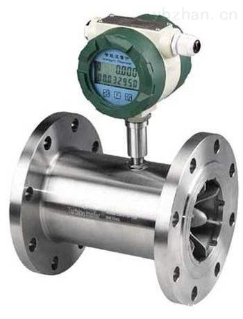 衛生型智能液體渦輪流量計
