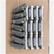 BHC精密铸造不锈钢防爆穿线盒
