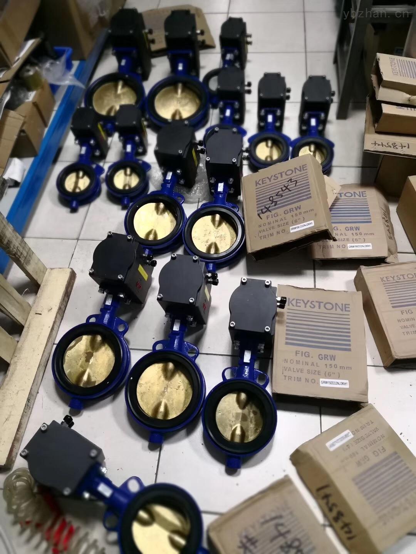 FAR1/T805/DN65-美國泰科TYCO(KEYSTONE)對夾式蝶閥