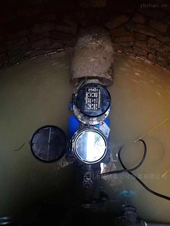 J-MAG-防水型智能電磁流量計