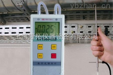 供应数字压力风速仪