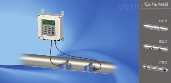 插入式超聲波水表/外夾式超聲波水表