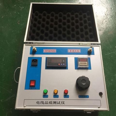 低價供應電線電纜品質測試儀/大電流發生器