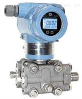 YS3051DP智能电容式差压变送器